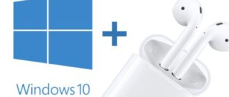 Connecting AirPods to a computer or a laptop