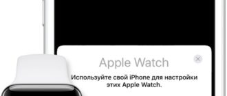 Why aren't synchronized by Apple Watch with iPhone?