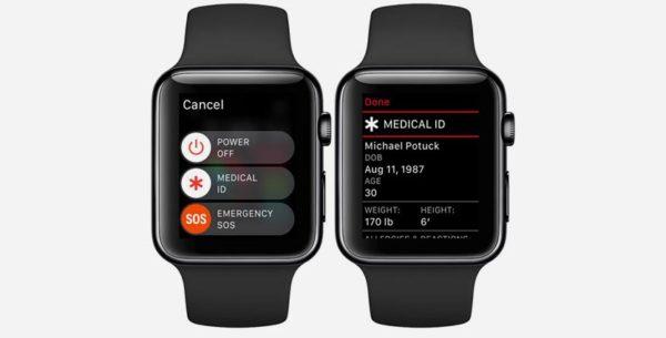 Медицинская карта в Apple Watch