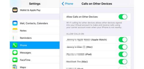 Ответить с помощью iPhone при звонке на iWatch