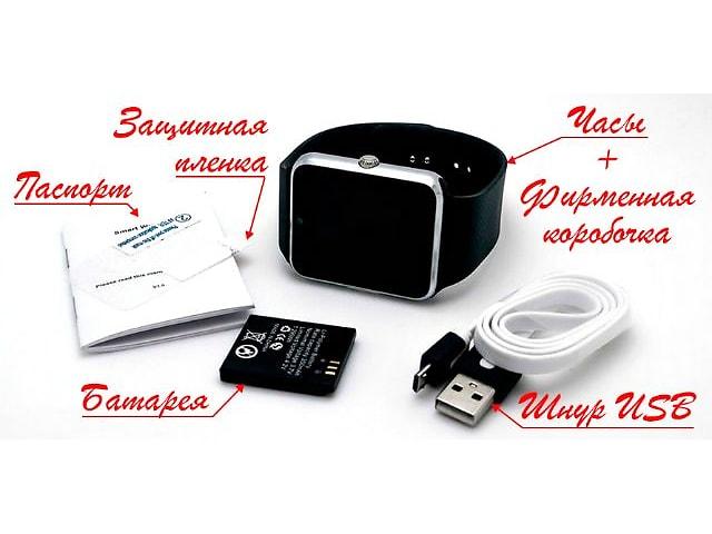 Что входит в комплект смарт-часов Apple Watch
