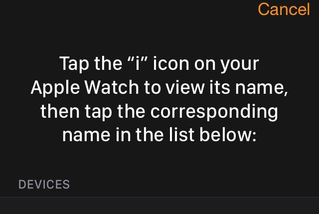 Где находится кнопка/значок i на Apple Watch