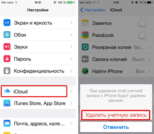 Отвязать Apple Watch от iCloud