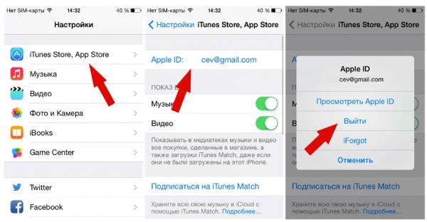 Отвязать iWatch от Apple ID