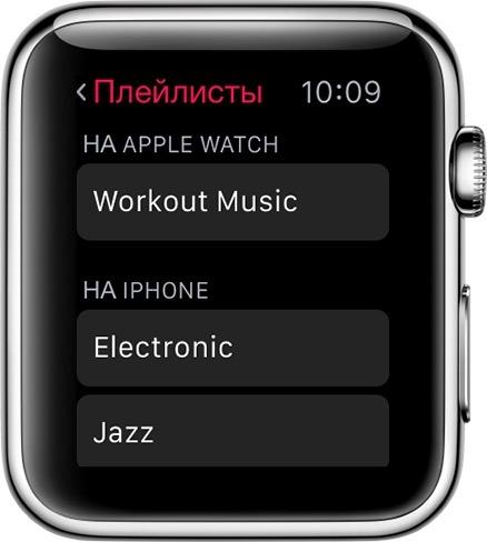 Прослушивание музыки на Apple Watch