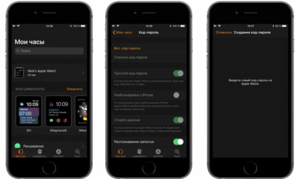 Смена кода разблокировки Apple Watch через iPhone