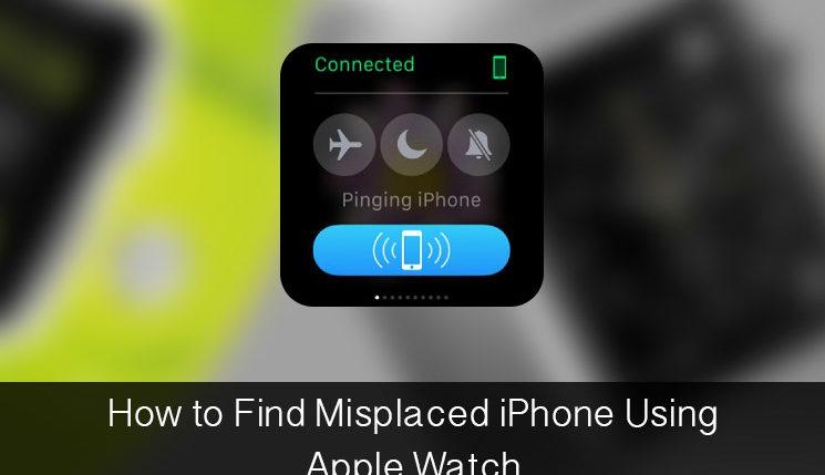 Как найти iPhone с помощью Apple Watch?
