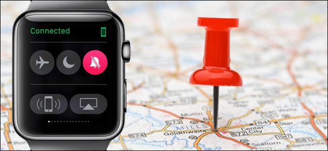 Найти iPhone с помощью умных часов