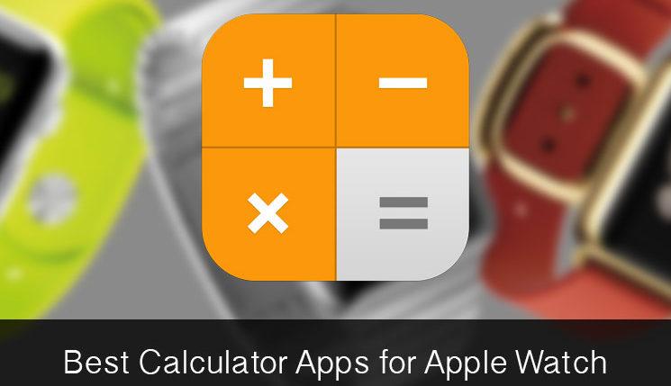 Приложение калькулятор для Apple Watch
