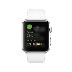 Яндекс.Навигатор и Яндекс.Карты на Apple Watch