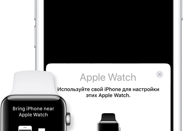 Почему Apple Watch не синхронизируются с iPhone?