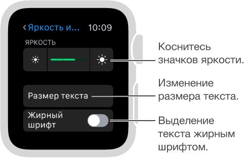 Почему на Apple Watch может быть выключиться звук?