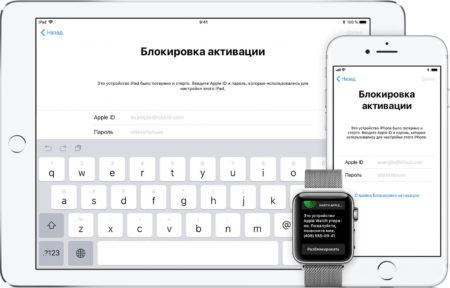 Как снять блокировку активации Apple Watch?