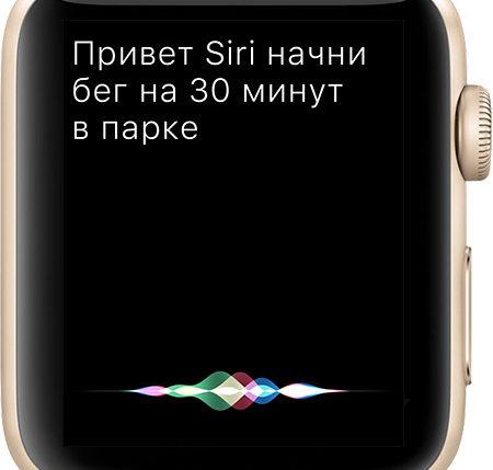 Как пользоваться Siri на Apple Watch?