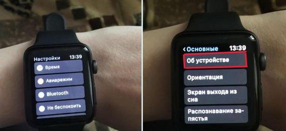 Как определить страну поставки и технические параметры Apple Watch?