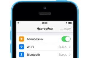 Авиа на IPhone