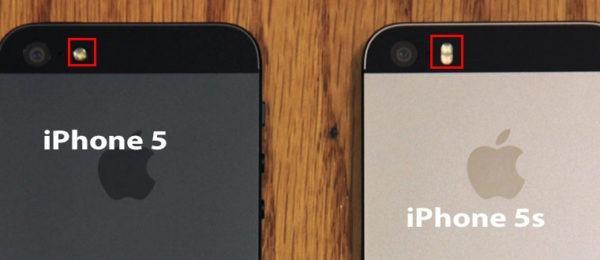 Форма камеры в айфонах 5 и 5S