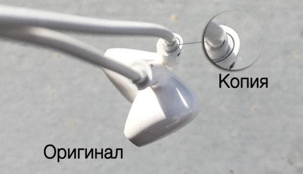 Как убедиться в подлинности EarPods