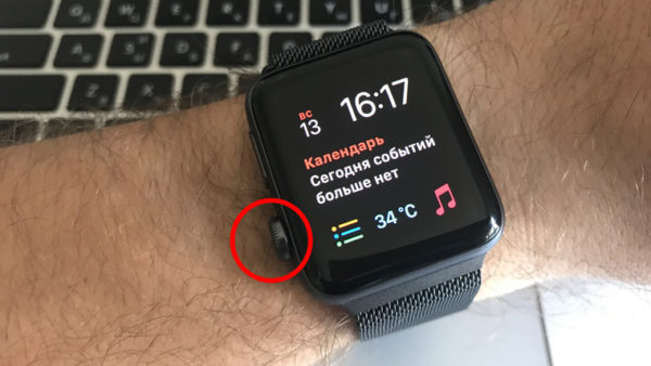 Что такое Digital Crown в Apple Watch?