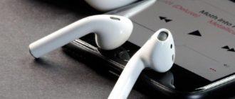 Беспроводные наушники Airpods 2 от компании Apple