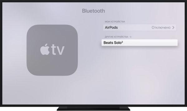 Меню Bluetooth в Apple TV