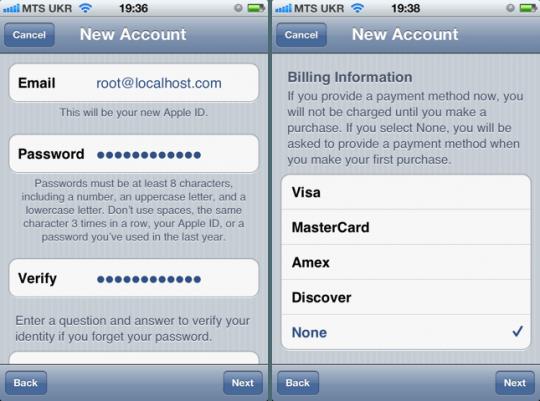 Создание Apple ID - пароль и платежные данные