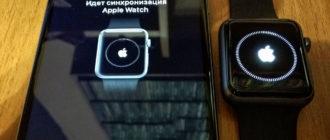 Как синхронизировать Apple Watch