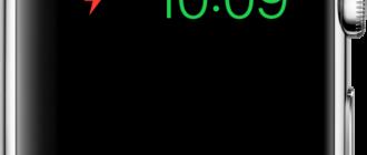Значок на экране Apple Watch