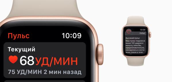 Apple Watch анализируют состояние сердцебиения