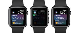 Всегда включенный экран на Apple Watch