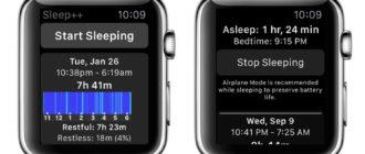 Контроль сна с помощью Apple Watch