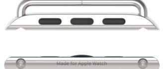 Сертификация «Сделано для Apple Watch»