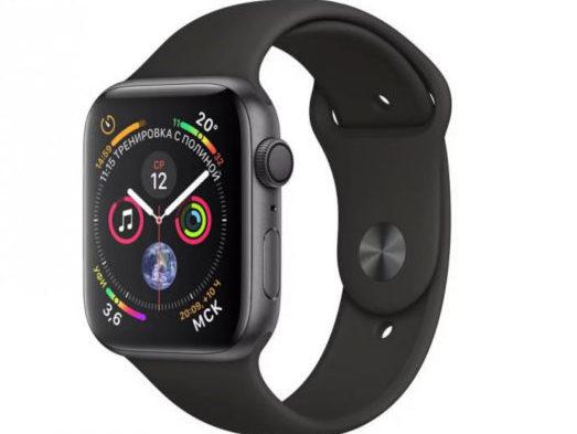 Apple Watch 4 из алюминия