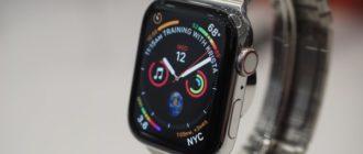 Стальные Apple Watch 4