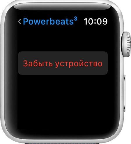 Разрыв пары Apple Watch и Bluetooth-устройство