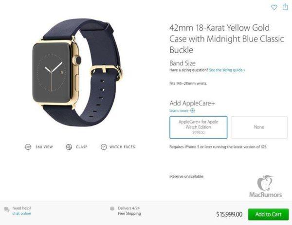 Стоимость гарантии AppleCare+ для Apple Watch Edition