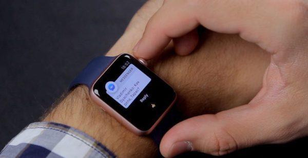 Просмотр сообщения в Apple Watch