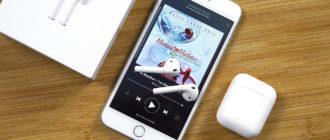 Приложения для Apple AirPods