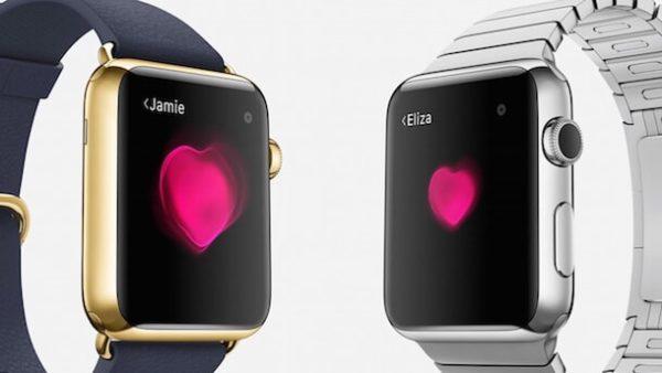 Обмен показателями сердцебиения между разными iWatch