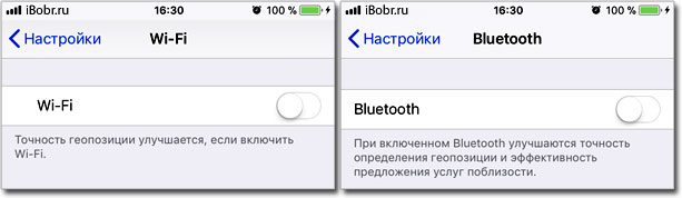 how-completely-turn-off-wi-fi-and-bluetooth-in-ios