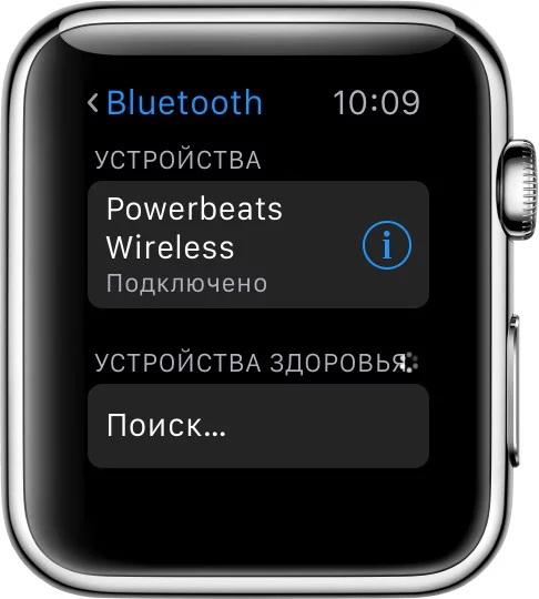 Подключение AirPods к Apple Watch