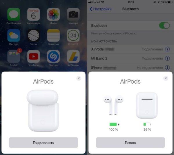 Подключение AirPods к iPhone
