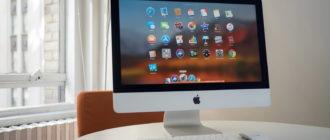 Проверка iMac на подлинность