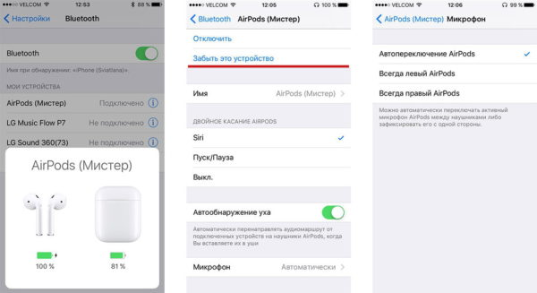 Опция »Забыть устройство» в iPhone
