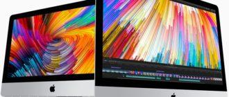 Определение модели iMac по серийному номеру