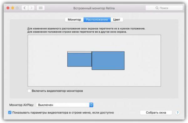 Расширение рабочего стола в iMac