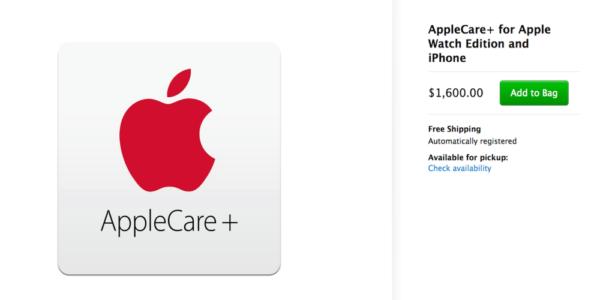 Комбинированная подписка AppleCare