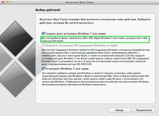 Способы установки Windows на iMac