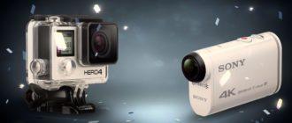 Сравнение GoPro и Sony