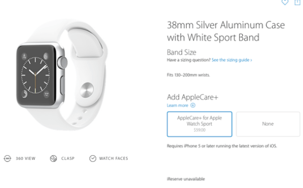 AppleCare+ для iWatch Sport